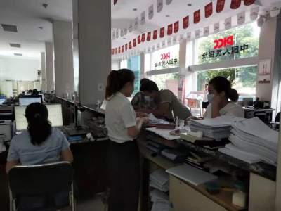 彰显国企担当:人保财险在瑞丽7.04疫情中 赔付600万元