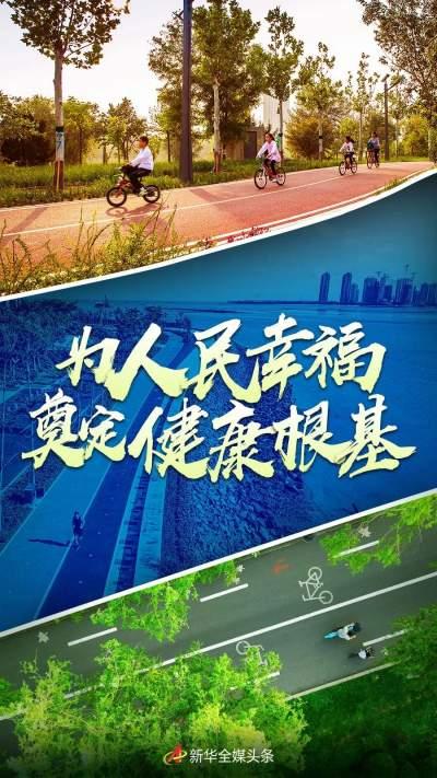 【致敬中國醫師】為人民幸福奠定健康根基——寫在第四個中國醫師節即將到來之際