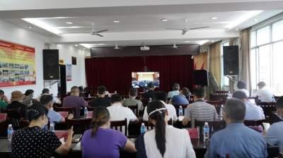 瑞丽组织收看全省定点帮扶工作推进电视电话会议