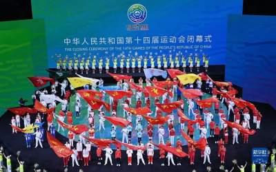 【祝贺】第十四届全运会落幕 云南代表团完美收官!