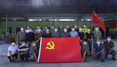 【中华民族一家亲】户育乡成立抵边村民小组疫情防控和边境管控联合临时党支部