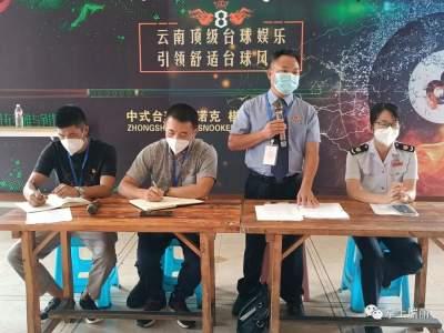 瑞丽:疫情防控违法案件警示教育