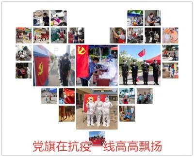 【瑞丽江畔党旗红】调降为低风险地区,他们够拼的!