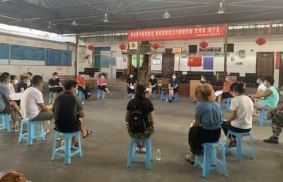 """【瑞丽江畔党旗红】新民村网格""""院坝恳谈""""推动全民抗疫"""