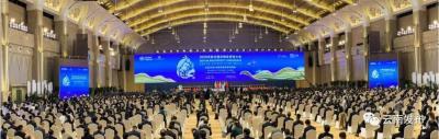 《生物多样性公约》第十五次缔约方大会在昆开幕 韩正出席开幕式并致辞