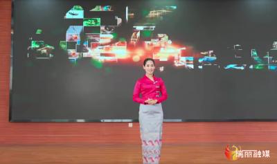 【cop15】德宏师专缅籍教师江妮妮入围COP15 演讲大赛决赛