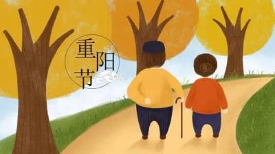 【网络中国节·重阳】愿天下父母:平安多喜乐,岁岁长安康