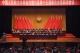 【聚焦两会】直击政协陇川县第十五届委员会第四次会议现场!