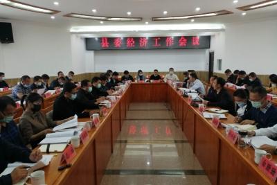 陇川县委经济工作会议召开
