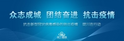 截至6月14日,陇川累计检测3709份标本,均为阴性