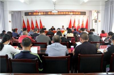 陇川:启动十二届陇川县委第十一轮巡察工作