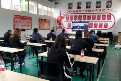 """陇川县积极组织收听收看全省""""美丽县城""""建设业务培训视频会议"""