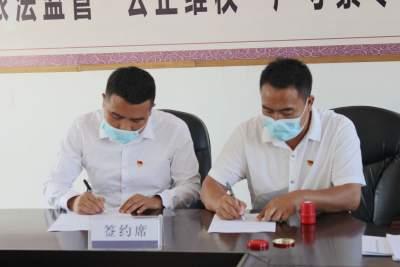 陇川县市场监督管理局、县科协举行2020年第一次招商引资项目签约仪式