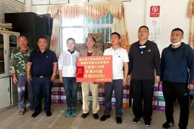 陇川县个体私营经济协会捐赠抗疫物资助力边境疫情防控
