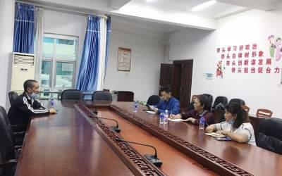 陇川县税务局与县侨联、县气象局共同召开抵边村包保工作联席会议