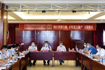 """陇川税务:""""强化党建引领 护航复工复产""""税企联合开展主题党日活动"""