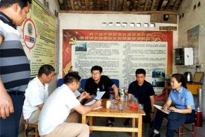 陇川县人民检察院立足农村饮水安全助力脱贫攻坚
