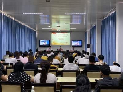 陇川县举办2020年扶贫干部专题培训班