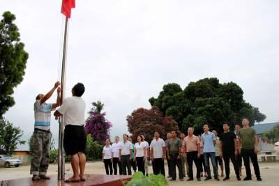支部结对共建 助推农村人居环境整治