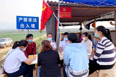 陇川县气象局三举措做好边境疫情防控和气象保障服务工作