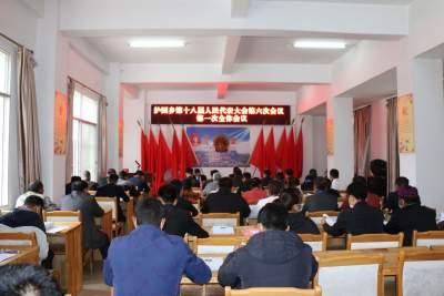 护国乡第十八届人民代表大会第六次会议召开
