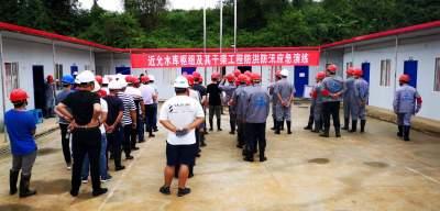 陇川县开展近允水库枢纽及其干渠工程防洪防汛应急演练