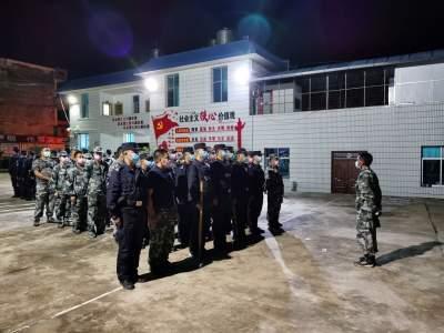 陇川农场管委开展禁毒集中整治专项行动