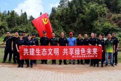 """章凤海关组织开展""""美丽中国 我是践行者""""志愿服务活动"""