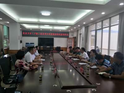 陇川县举行最美乡村(户撒)建设项目投资框架协议签约仪式