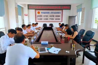 陇川县市场监督管理局举行2020年第二次招商引资项目签约仪式