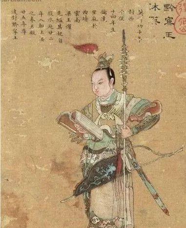 皇阁寺背后的历史,陇川人应该知道!