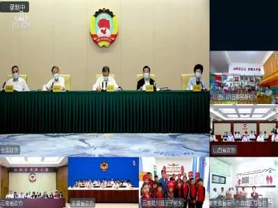 全国政协主席汪洋与陇川孩子视频聊天,看看聊了些啥?