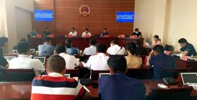 陇川县第十七届人大常委会召开第二十八次会议