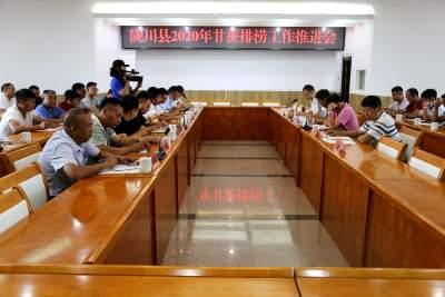 陇川县加强中耕管理及排涝工作  确保甘蔗增产增收