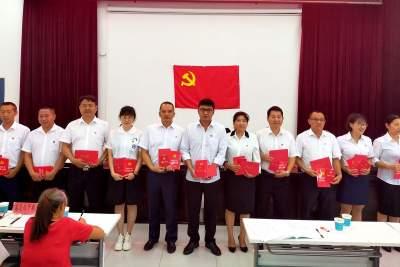 """陇川县教育工委用""""七个好""""纪念中国共产党成立99周年"""