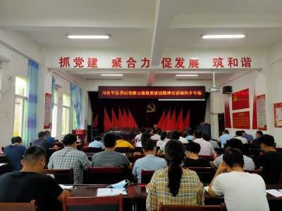勐约乡开展习近平总书记考察云南重要讲话精神宣讲活动