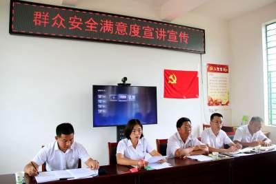"""陇川县委编办四举措开展群众安全感满意度""""双提升""""宣传工作"""