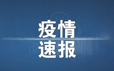7月2日,云南新增境外航空输入确诊病例、无症状感染者各1例