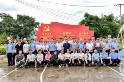 拉线边检分站开展系列活动庆祝建党99周年