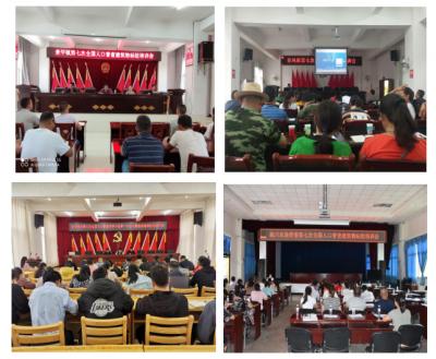 陇川县统计局组织开展陇川县第七次全国人口普查建筑物标绘工作