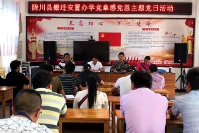 陇川县搬迁安置办到挂钩点开展主题党日及入户宣传活动
