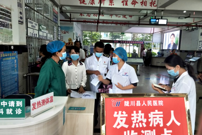 县卫生健康局开展医疗机构常态化疫情 防控明察暗访工作