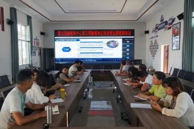 陇川县融媒体中心干部职工参加融媒体在线讲堂学习