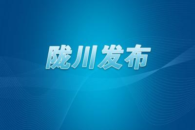 关于陇川县麻栗坝水库城子渡槽工程跨南宛河段渡槽倒塌的情况通报