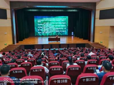 县政协组织州、县政协委员开展学习培训和重大项目视察活动
