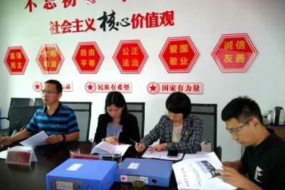 县委宣传部到县搬迁安置办检查指导意识形态工作开展情况