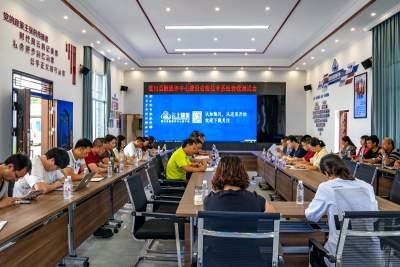 陇川县融媒体中心接受省级技术系统验收测试