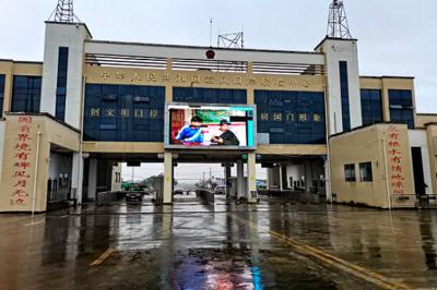"""县工业和商务科技局积极开展""""网络安全""""宣传周活动"""