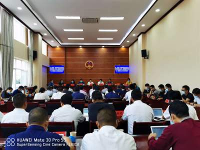 陇川县第十七届人大常委会召开第二十九次会议