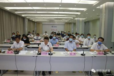 云南:梳理总结疫情防控工作经验 做好查缺补漏工作